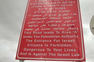 "Sign prohibiting entry to Israeli vehicles into Area ""A."" Photo: IDF"