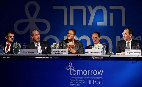 The President's Conference in Jerusalem.