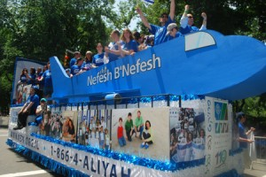 Israel-Day-Parade-2013--013