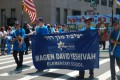 Israel-Day-Parade-2013--017