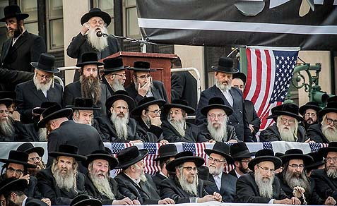 Anti Israel rally by Satmar in New York Sunday.