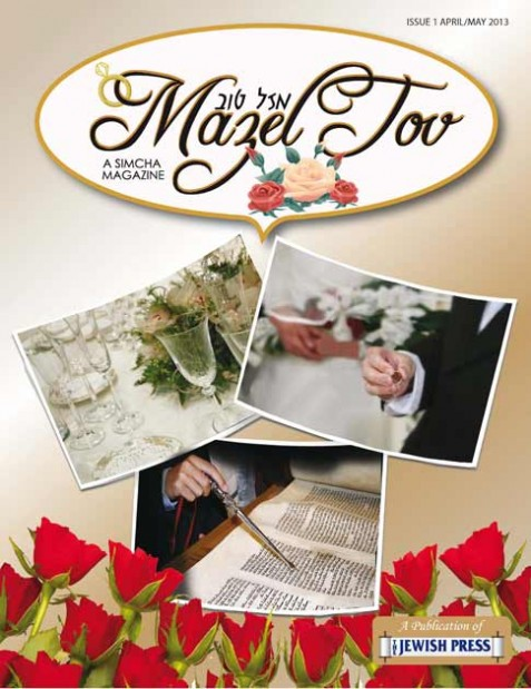 Simcha-May-2013-cover