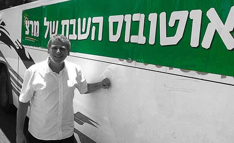 Left wing party Meretz operated a bus line on Shabbat.