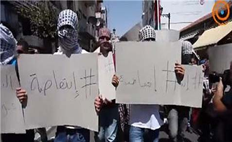 Mass demonstration of under 6 rebels in Ramallah on Monday.