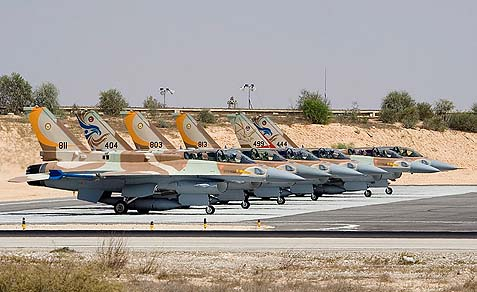 Israeli F-16I Fighting Falcons. According to news reports, the IAF is maintaining an airbase on Turkish soil, from which it attacked Syrian targets on July 5.