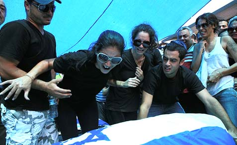 Funeral of four terror victims, August, 2011.