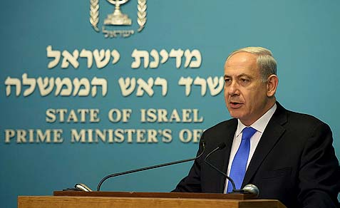 On Tuesday night, Prime Minister Benjamin Netanyahu issued a statement regarding the European Union's new directive banning any cooperation with Israeli institutions over the green line.