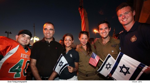 US and IDF Soldiers