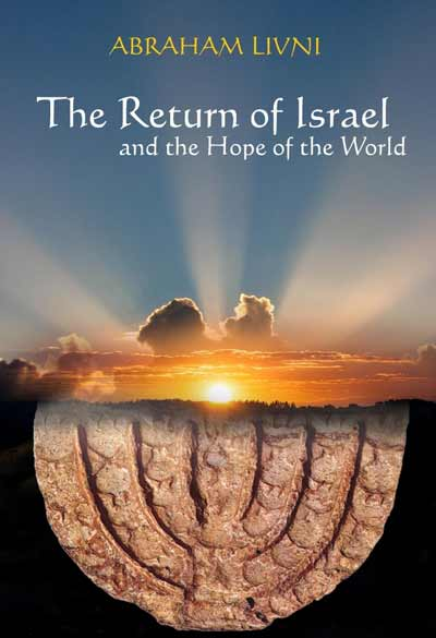 book-Return-of-Israel