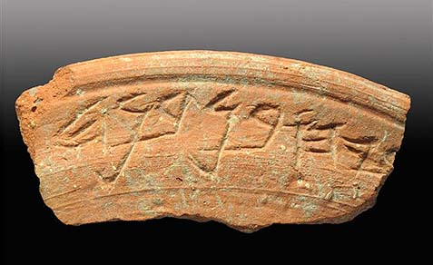 "Pottery Sherd of a Bowl from the end of the First Temple Period, bearing the inscription ""ryhu bn bnh"". Photo: Clara Amit, Israel Antiquities Authority"