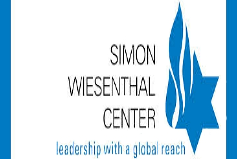"Simon Wiesenthal Center leadership called on US admin to tell Iran ""an attack on Israel is an attack on the US"""