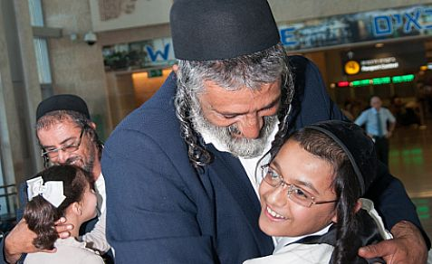 Yemen A father and son are reunited at Ben Gurion Airport following an airlift that brought 17 Yemeni Jews to Israel