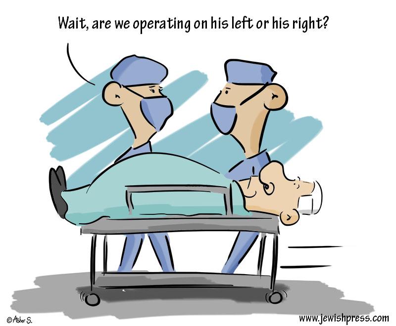 bibi surgery