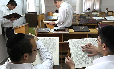 The core curriculum program will introduce Haredi yeshiva students to foreign languages, literature, math, science, technology, and physical aptness, which are perceived by the Haredi leadership as an attack on Torah values.