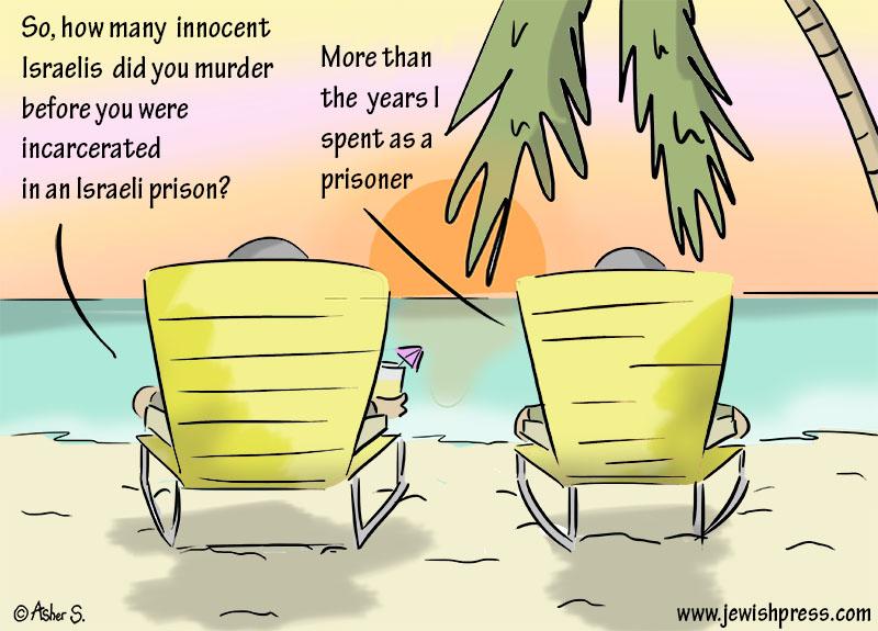 terrorist vacation