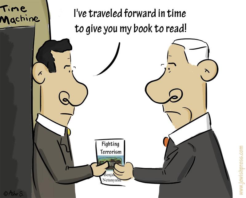 Bibi travels in time