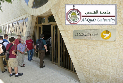 Al-Quds University has the Abu Jihad Museum, which honors one of the most brutal Arab Palestinian terrorists of all time. And that's saying a lot.