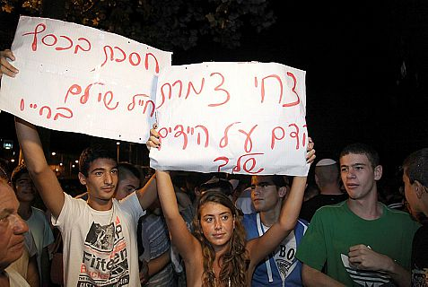 Israelis protest outside of the restaurant were PA terrorist Nidal Amer and IDF soldier Sgt. Tomer Hazan worked together before Amer kidnapped and murdered him.
