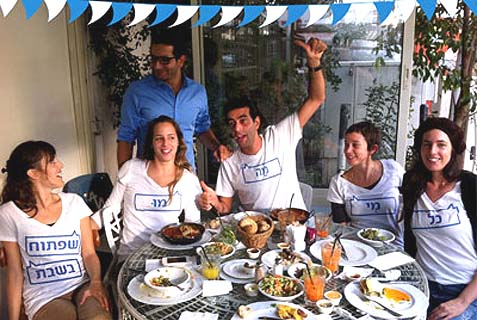 "Israel's ""second city"" is a lot more like New York than Jerusalem on Saturday morning. In fact, this image is from the website shabatopen.co.il, specializing in informing users about where to dine and shop on Shabbat."