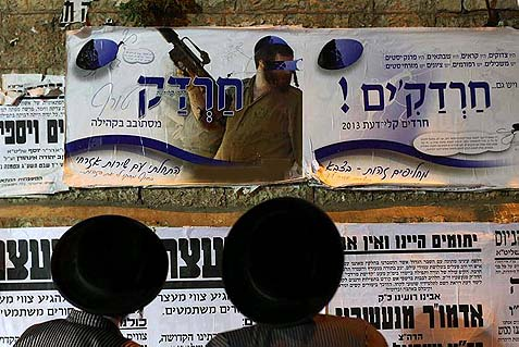 The Chardakim campaign attacks Charedi soldiers who dare enlist in the IDF.