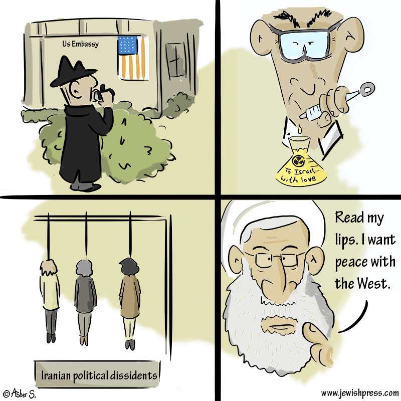 rouhani wants peace