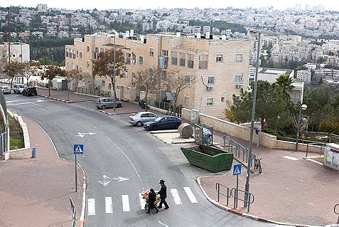 The Ramat Shlomo neighborhood of Jerusalem.