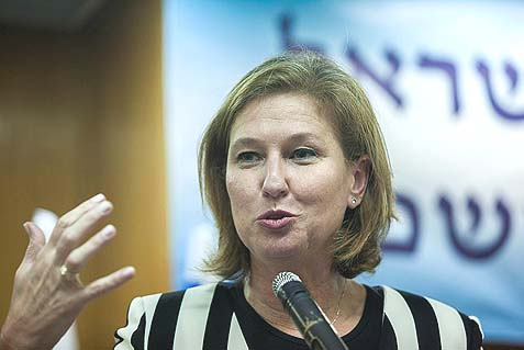 Justice Minister and Chief Negotiator Tzipi Livni (in a fashionable prison-striped suit) says only pre-Oslo killers are to be let go – but the list suggests otherwise.