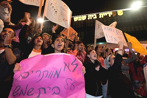 Beit Shemesh residents last week protested what they said was a stolen election.