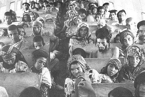 Yemenite Jews en route from Aden to Israel, during the Magic Carpet operation (1949–1950).
