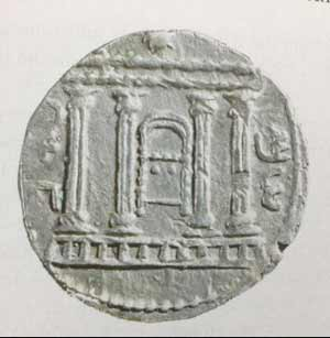 "Tetradrachma showing façade of Temple in Jerusalem and the ""Table of Shewbread"" in centre, 132-135 CE. Courtesy Israel Museum, Jerusalem."