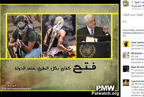 "Facebook, ""Fatah - The Main Page,"" Sept. 8, 2013"