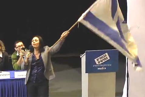 MK Miri regev with flag