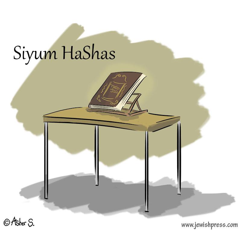 Siyum HaShas