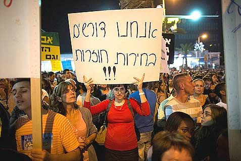 Demonstrators who protested alleged fraud in local Beit Shemesh elections may get their wish for new elections.