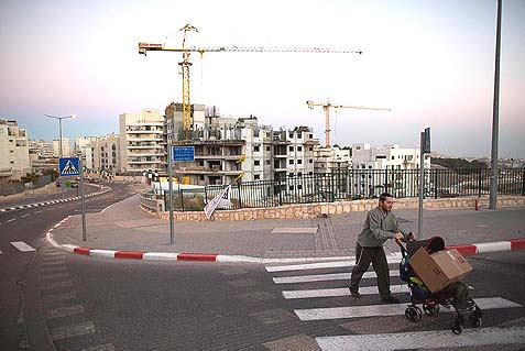 Housing construction site in the Har Homa neighborhood of East Jerusalem.