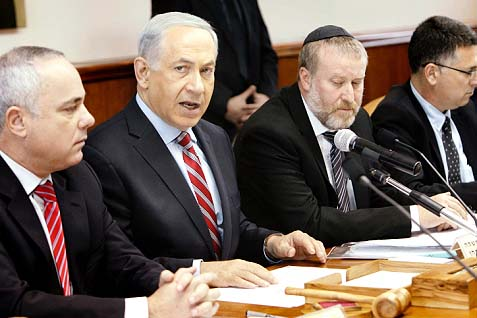 Israeli Prime Minister Benjamin Netanyahu leading the weekly cabinet meeting.