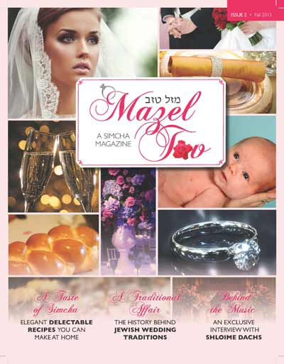 Mazal-Tov-cover-110813