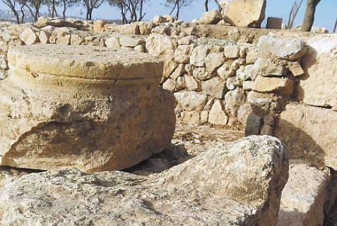 The stone altar above may have been used for sacrificial offerings in ancient Shiloh long after the time of the Tabernacle.