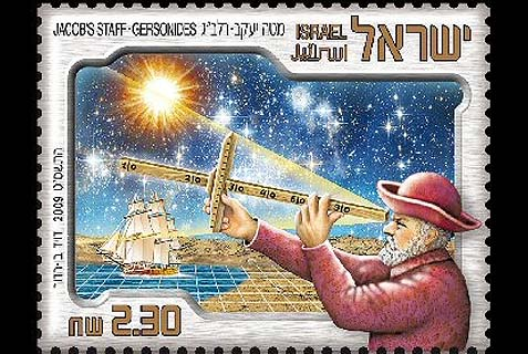 Israeli stamp commemorating Ralbag (who was also a renowned astronomer).