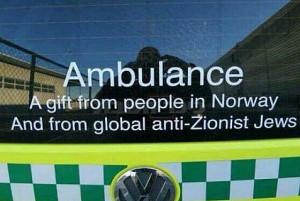 neturei karta ambulance from norway and anti-zionists gaza credit Kikar HaShabbat.jpg