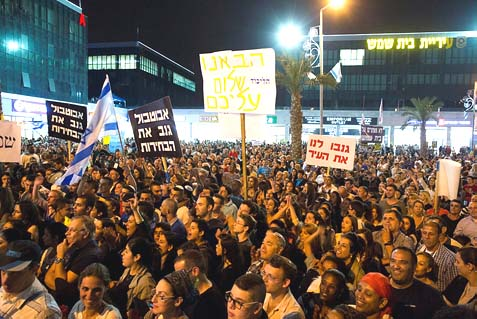Beit Shemesh residents protesting in front of city hall what they consider the voter fraud that brought back a Haredi incumbent.