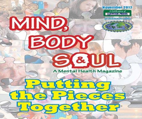 MBS-November-2012-cover