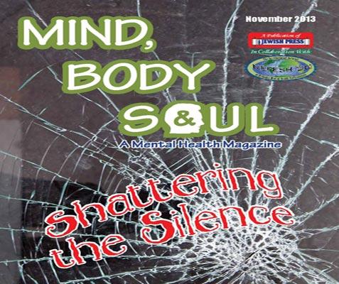 MBS-November-2013-cover
