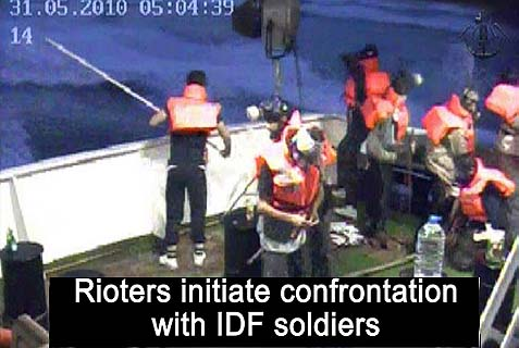 "Footage taken from the ""Mavi Marmara"" security cameras, showing the activists preparing for an attack against IDF soldiers. May 31, 2010."
