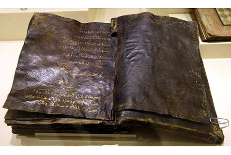The ancient Bible, in an Aramaic dialect, will be shown in the Ankara Museum of Ethnography.