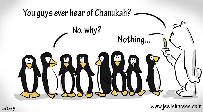 penguin chanukah