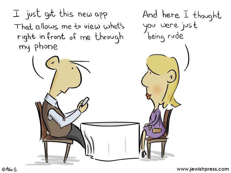 Amazing New App