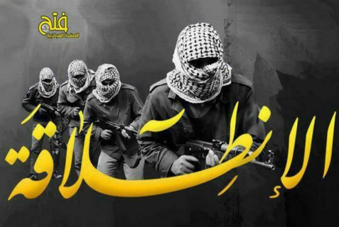 The Fatah Facebook cover photo. Does this look like Fatah is ready for peace?