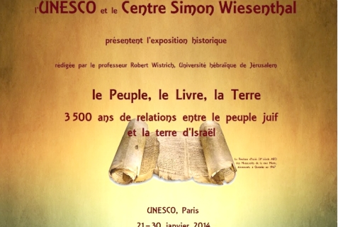 UNESCO poster announcing its jointly sponsored exhibition with the Simon Wiesenthal Center