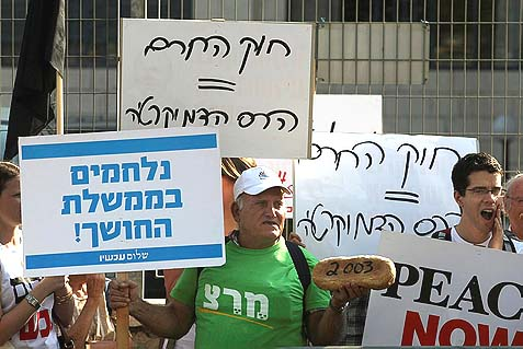 "Left wing Israeli activists supporting the boycotts on products from the ""wrong"" side of the 1967 border."